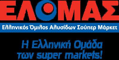 ΕΛΟΜΑΣ - Ελληνικός Όμιλος Αλυσίδων Σούπερ Μάρκετ
